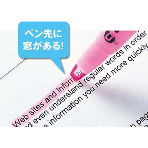 三菱鉛筆 蛍光ペン プロパスウィンドウ 3色