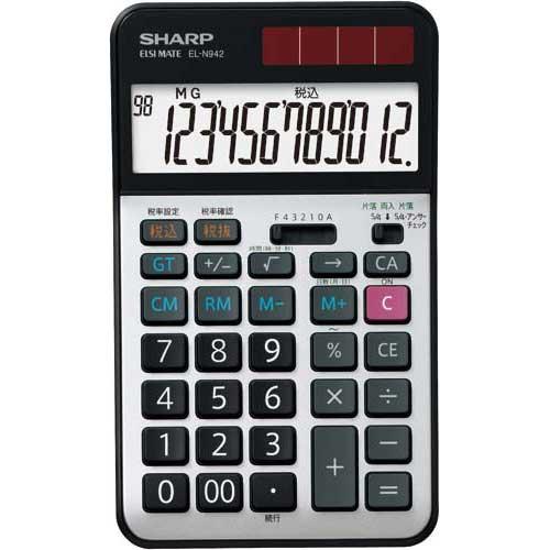 シャープ 実務電卓ナイスサイズ EL-N942X 3台入