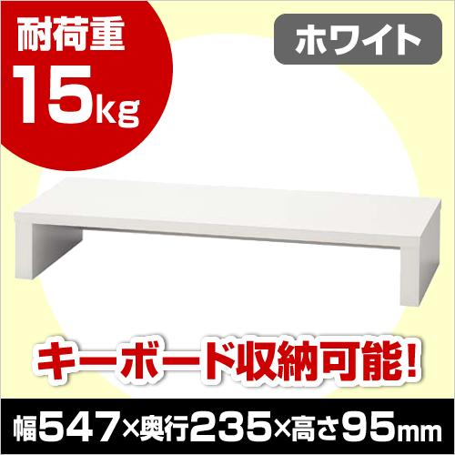 「カウコレ」プレミアム Katazuk MDF机上台幅547mm白 3台入
