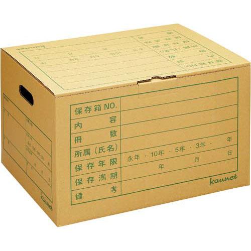 「カウコレ」プレミアム 文書保存箱ファイルB(10枚入)×2