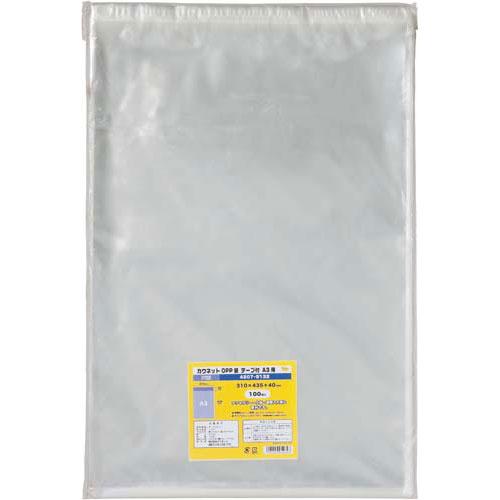 カウネット OPP袋テープ付A3用×10 | A3サイズ OPP袋 透明 クリア テープ付き 透明袋 梱包 ラッピング用品 袋 梱包資材 まとめ買い カウモール