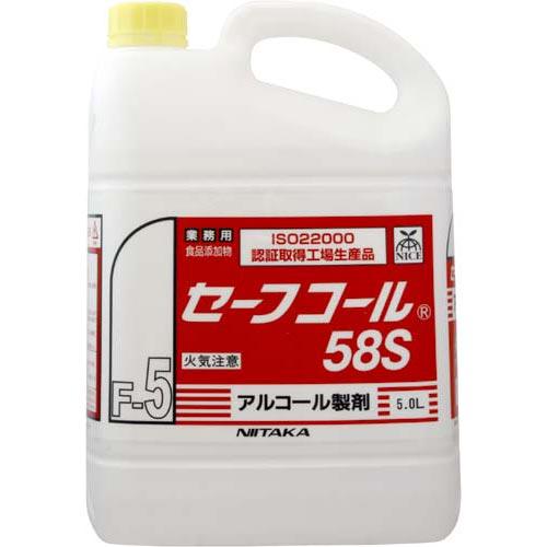 ニイタカ アルコール製剤 セーフコール58S 5L×4