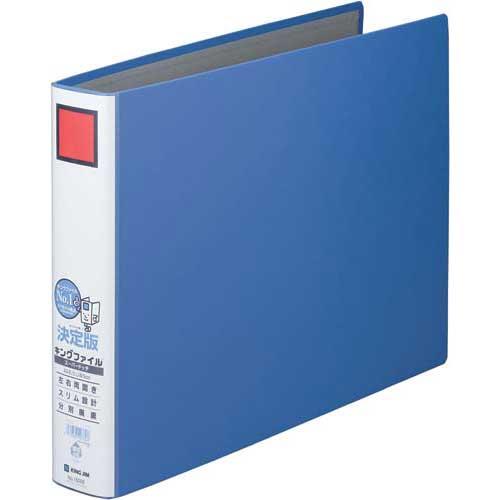 キングジム キングファイルSD青A3横背幅66mm10冊