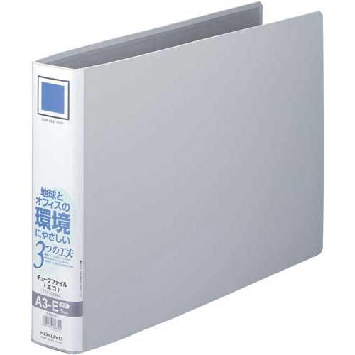 コクヨ チューブファイル<エコ>銀A3横背幅65mm8冊
