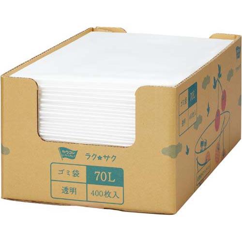 「カウコレ」プレミアム 箱入り増量低密度薄口ゴミ袋 70L 400枚 | カウモール ゴミ袋 ごみ袋 レジ袋 ビニール袋 日用品 生活雑貨 大掃除 掃除用品