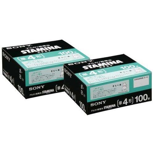 ソニー 乾電池 アルカリ スタミナ 単4 100本入×2