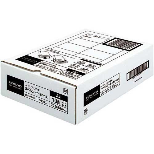 コクヨ モノクロレーザー用ラベル A4 10面 500枚