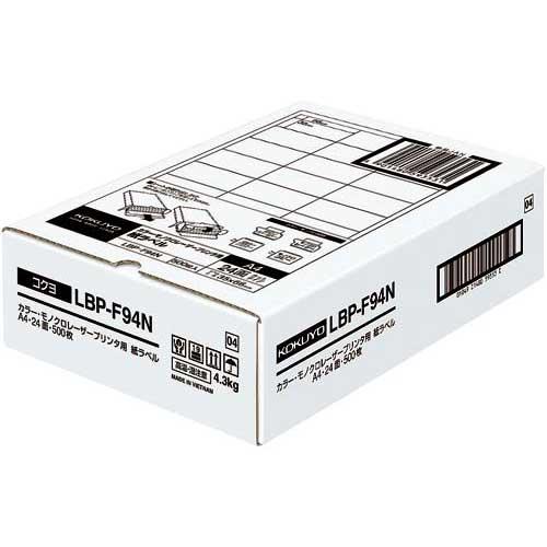 コクヨ レーザープリンタ用 紙ラベル A4 24面500枚