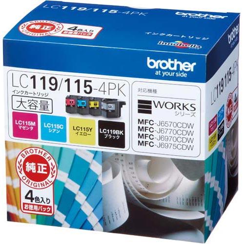 ブラザー 純正インク大容量 LC119/115-4PK 2P