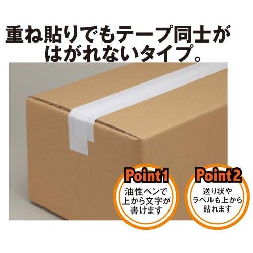 「カウコレ」プレミアム クラフトテープ 重ね貼り可 白 1巻 | 梱包 梱包資材 テープ 引っ越し 引越し 梱包テープ 粘着テープ 作業用品 生活雑貨 カウモール