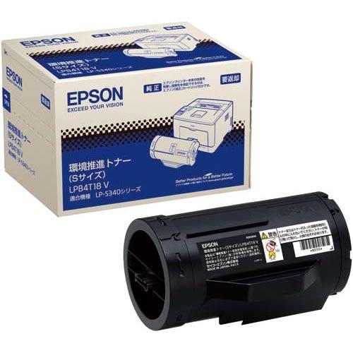 エプソン 環境推進トナー LPB4T18V