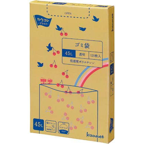 カウネット 低密度薄口ゴミ袋箱タイプ 45L透明 120枚×8 | カウモール ゴミ袋 ごみ袋 レジ袋 ビニール袋 日用品 生活雑貨 大掃除 掃除用品
