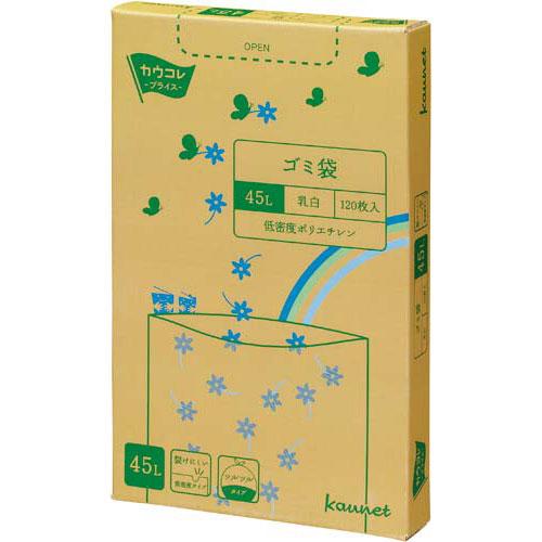 カウネット 低密度薄口ゴミ袋箱タイプ 45L乳白 120枚×8 | カウモール ゴミ袋 ごみ袋 レジ袋 ビニール袋 日用品 生活雑貨 大掃除 掃除用品