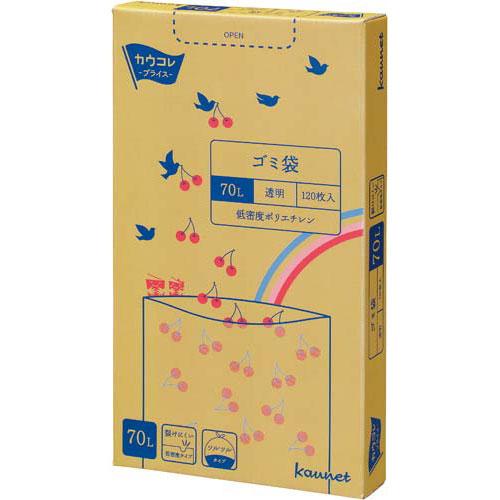 カウネット 低密度薄口ゴミ袋箱タイプ 70L透明 120枚×4 | カウモール ゴミ袋 ごみ袋 レジ袋 ビニール袋 日用品 生活雑貨 大掃除 掃除用品