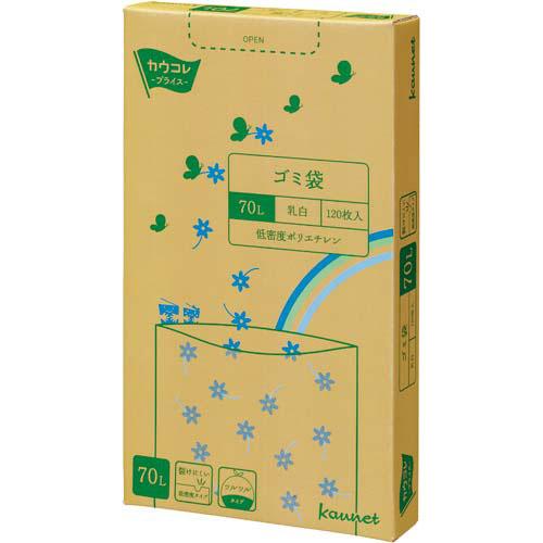 カウネット 低密度薄口ゴミ袋箱タイプ 70L乳白 120枚×4 | カウモール ゴミ袋 ごみ袋 レジ袋 ビニール袋 日用品 生活雑貨 大掃除 掃除用品