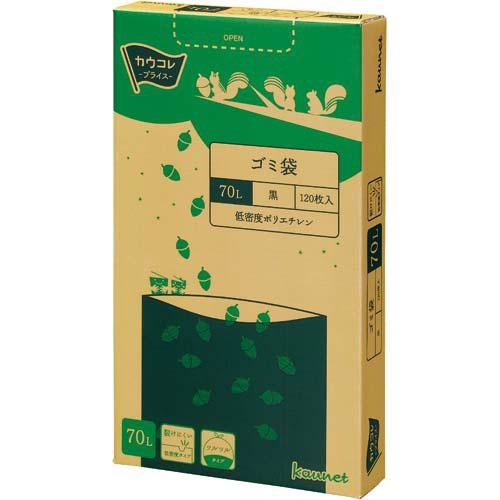 カウネット 低密度薄口ゴミ袋箱タイプ 70L黒 120枚×4 | カウモール ゴミ袋 ごみ袋 レジ袋 ビニール袋 日用品 生活雑貨 大掃除 掃除用品
