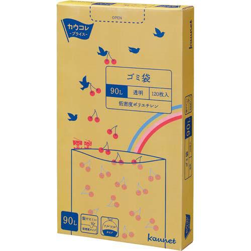 カウネット 低密度薄口ゴミ袋箱タイプ 90L透明 120枚×3 | カウモール ゴミ袋 ごみ袋 レジ袋 ビニール袋 日用品 生活雑貨 大掃除 掃除用品