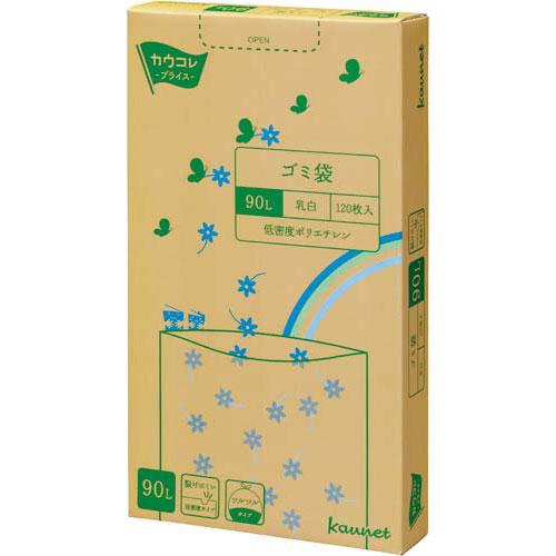カウネット 低密度薄口ゴミ袋箱タイプ 90L乳白 120枚×3 | カウモール ゴミ袋 ごみ袋 レジ袋 ビニール袋 日用品 生活雑貨 大掃除 掃除用品