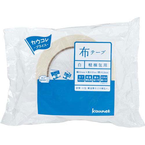 カウネット カラー布テープ 白 30巻 | 梱包 梱包資材 テープ 引っ越し 引越し ガムテープ 布 梱包テープ 粘着テープ 作業用品 生活雑貨 まとめ買い カウモール:カウモール