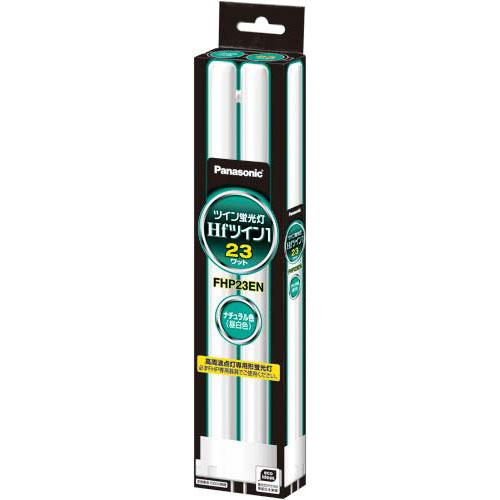 パナソニック 蛍光灯コンパクト FHPランプ23形 昼白色10本