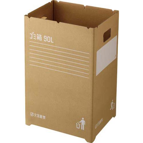 リス ダンボールゴミ箱 94L(2枚入)×5