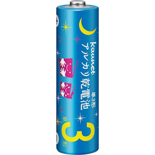 カウネット アルカリ乾電池(エコノミータイプ) 単3形800本