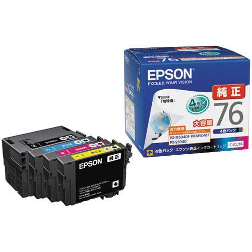 エプソン 純正インク IC4CL76(大容量) 4色パック