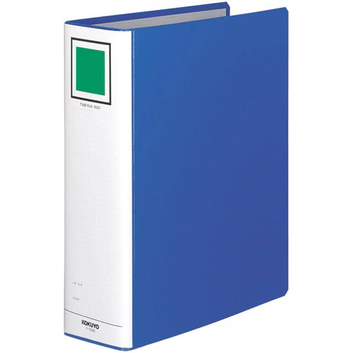 コクヨ チューブファイル<エコ>青A4縦背幅95mm20冊
