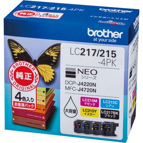 ブラザー 純正インク LC217/215-4P 4色P 2個