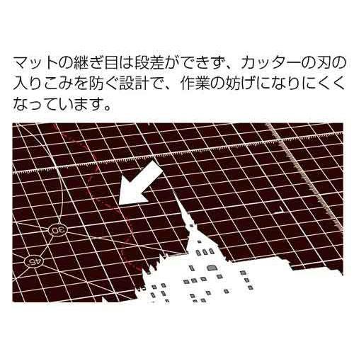 オルファ ふたつ折りカッターマットA3ブラウン