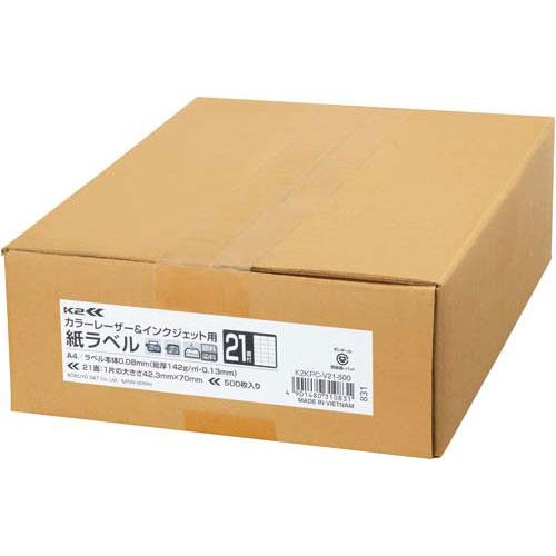 コクヨ 紙ラベル<K2> 21面 500枚