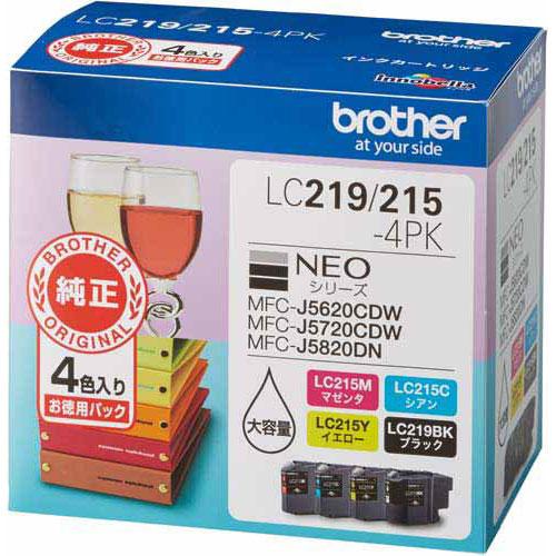 ブラザー 純正インク LC219/215-4PK 2個