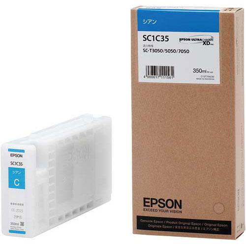 エプソン 純正インク SC1C35 シアン