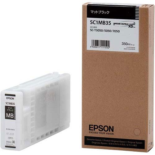 エプソン 純正インク SC1MB35 マットブラック