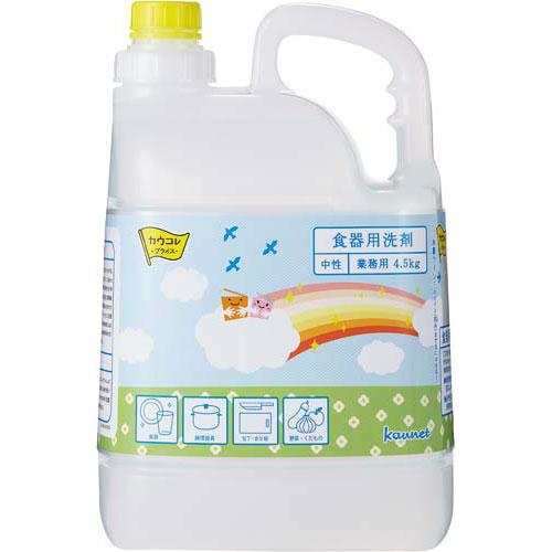 商品合計金額3000円 税込 以上送料無料 付与 カウネット 本体ボトル 食器用洗剤 入荷予定 4.5Kg