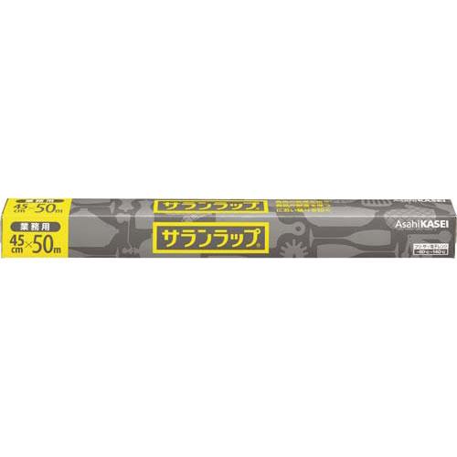 旭化成ホームプロダク サランラップ業務用 45cm×50m 20本入