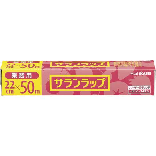 旭化成ホームプロダク サランラップミニ 22cm×50m 30本入