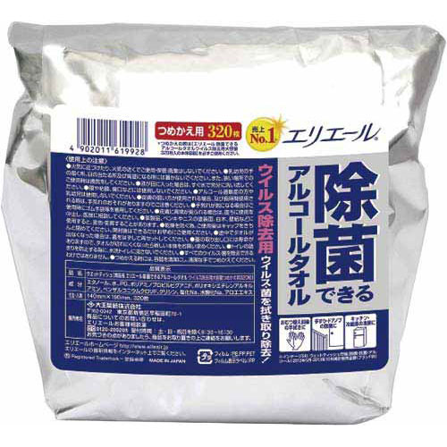 大王製紙 除菌アルコールタオルウイルス除去用詰替320枚×8