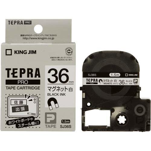 キングジム テプラ PROテープ マグネット白36mm黒字×5