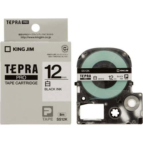 キングジム テプラ PROテープ 白ラベル 12mm 黒文字