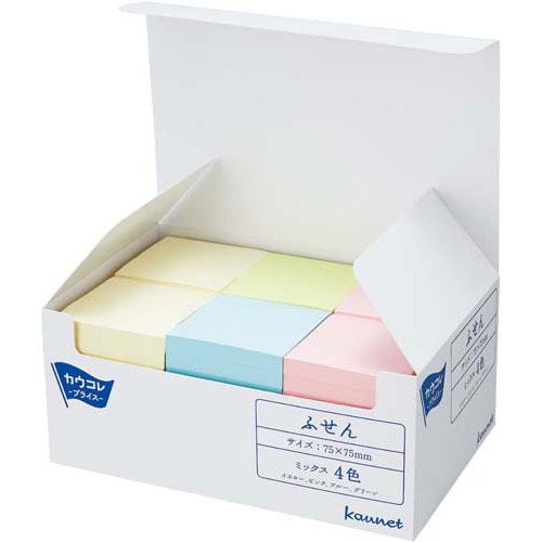 カウネット ふせん徳用パック 75×75 4色 60冊×3