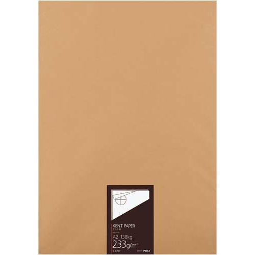 コクヨ 高級ケント紙 A2 233g 100枚【取寄商品】