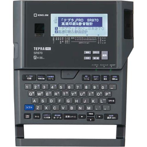 キングジム ラベルライター テプラPRO TH-SR970S