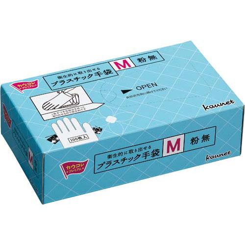 「カウコレ」プレミアム 衛生的に取り出せるプラ手袋 粉無M 100枚×30