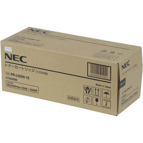 NEC 純正トナー PR-L5500-12