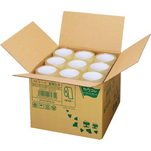 「カウコレ」プレミアム 取出しやすい箱入PPテープ 重梱包用 50m 3箱 | 梱包 梱包資材 テープ 引っ越し 引越し 梱包テープ 粘着テープ PPテープ 作業用品 生活雑貨 まとめ買い カウモール