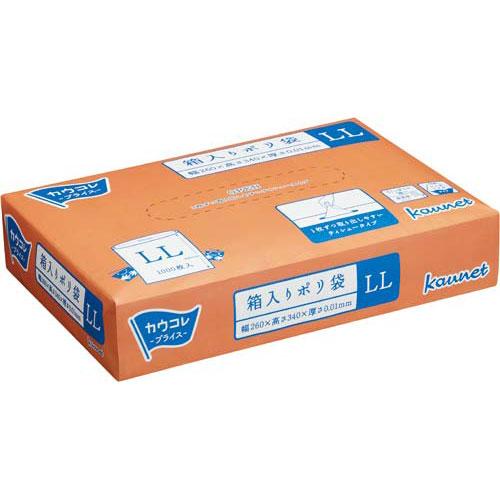 カウネット 箱入りポリ袋 LL(260×340)1000枚×9 | 半透明 半透明袋 梱包 ラッピング用品 袋 梱包資材 まとめ買い カウモール