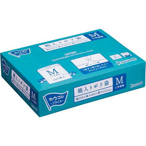 カウネット 箱入りポリ袋 M(200×300)1000枚×15 | 半透明 半透明袋 梱包 ラッピング用品 袋 梱包資材 まとめ買い カウモール