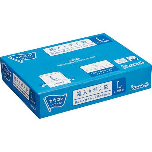 カウネット 箱入りポリ袋 L(230×340)1000枚×12 | 半透明 半透明袋 梱包 ラッピング用品 袋 梱包資材 まとめ買い カウモール