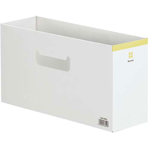 「カウコレ」プレミアム ローライズファイルボックス ベージュ×50 | 整理箱 ファイル フォルダ ボックス 文具 文房具 収納 整理 書類 収納 書類整理 仕分け ステーショナリー 事務用品